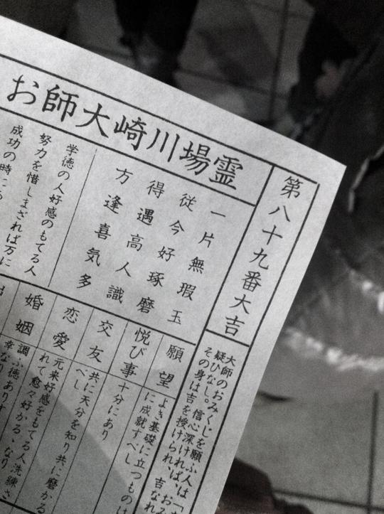 20120101photo.jpg