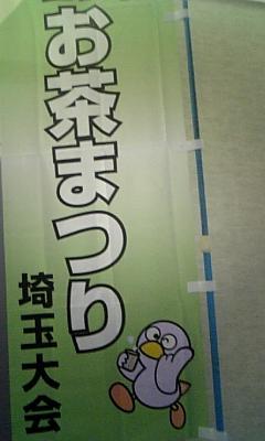 20091023194212