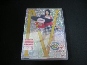 sakusaku DVD 4.0