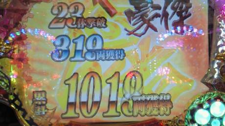20091102003