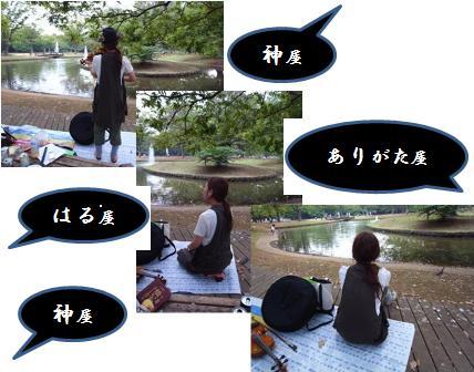 HaruEnyukai_20090927_1.jpg