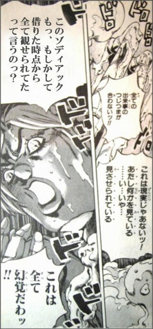 gennkaku04.jpg