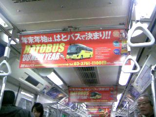 hatobasu02.jpg