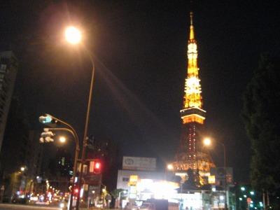 toukyoutawa-00.jpg