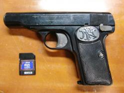 M1910 本体
