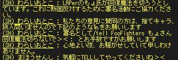 20070503024642.jpg