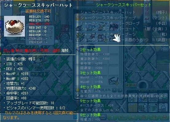 Maple110719_000220.jpg