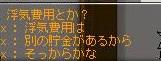 Maple110726_014009.jpg