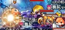 Maple110726_202125.jpg