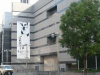 高松市立美術館3