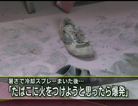 bakuhatsuyabeee.jpg
