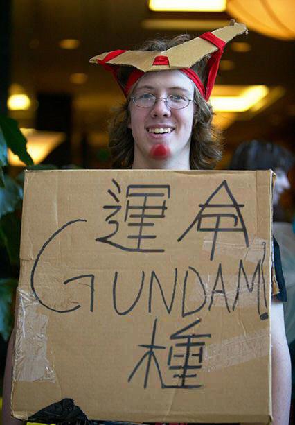 gundamseeddestiny.jpg