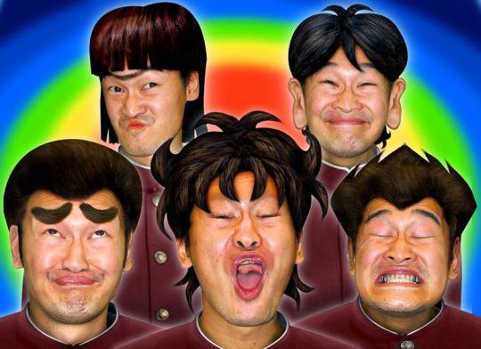 kimoiflash.jpg