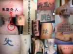 tatooo.jpg