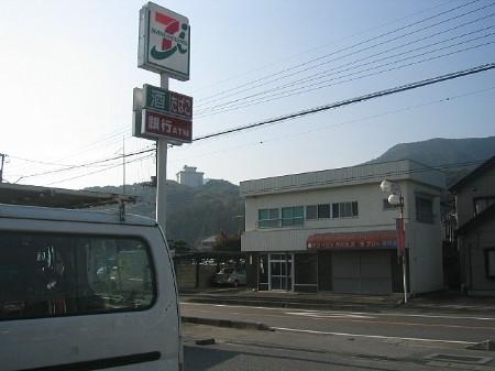 torano305.jpg