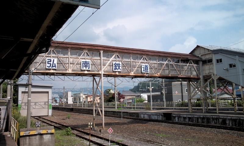 PAP_0084.jpg