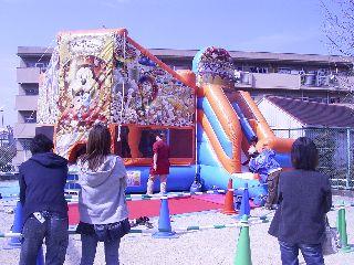 青少年センター祭り 2