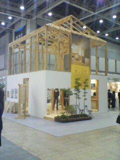 エコビルド展2007