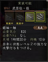 20080301005.jpg