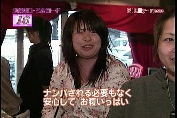 腐女子「お腹いっぱい」