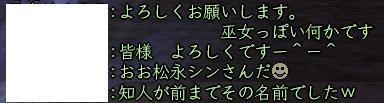 sin_matsunaga.jpg