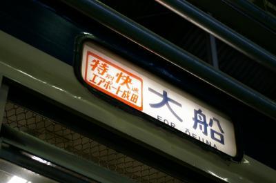 IMGP3533.jpg