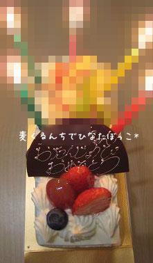s-IMG_1564.jpg