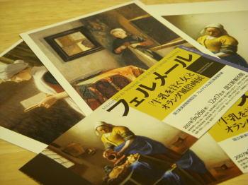 2007-11-11-2.jpg