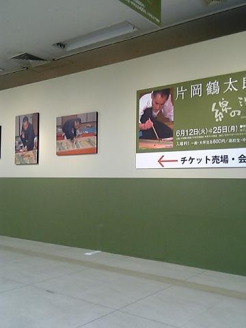 20070620-5.jpg