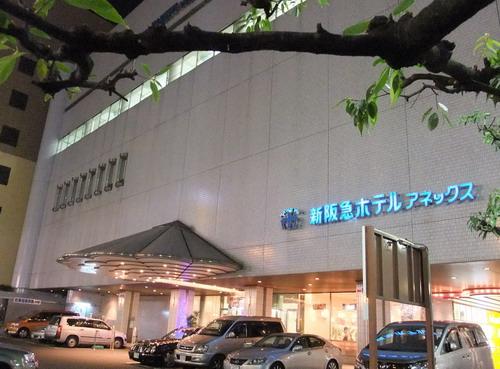 1-Osaka.jpg