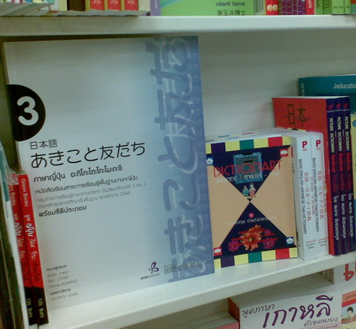 1-JP book