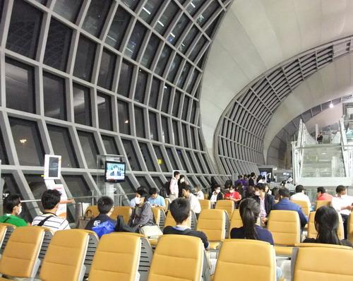 1-airport BKK