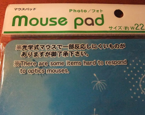 1-mouse pad