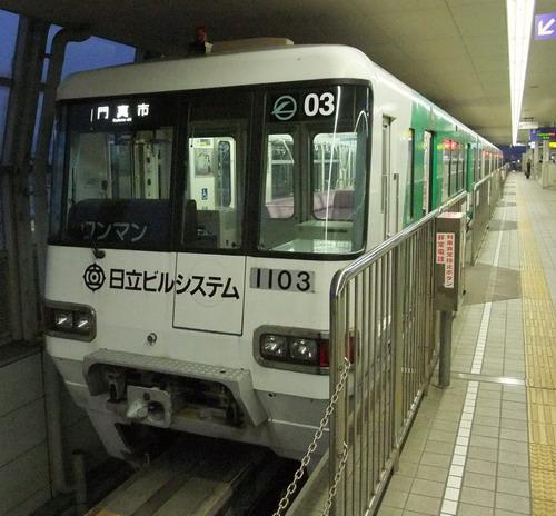 1-Osaka Airport
