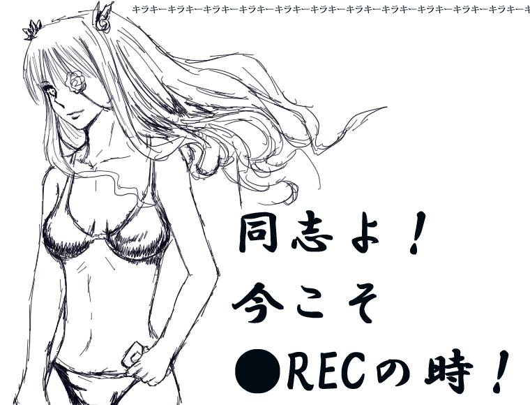薔薇水晶戦闘開始_edited-1