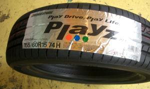play01.jpg