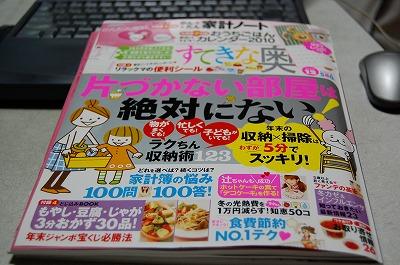 blog_DSC_2489.jpg