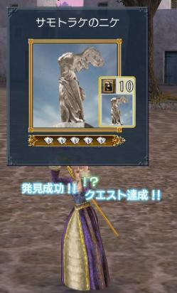 20071125_10.jpg