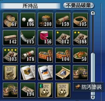 20071209_02.jpg