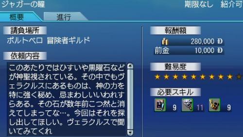 20080227_01.jpg