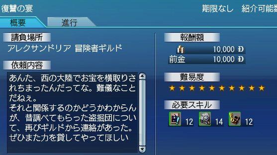 20110616_03.jpg