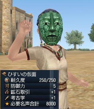 20110617_01.jpg