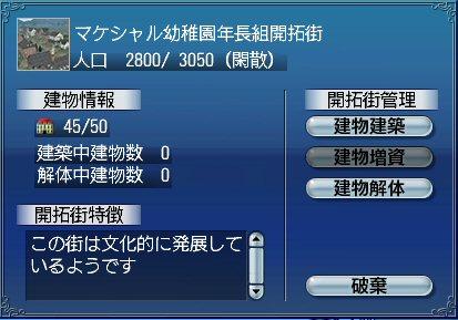 20110617_05.jpg