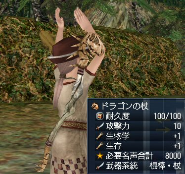 20110619_01.jpg