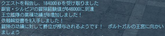 20110623_01.jpg
