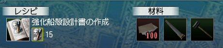 20110701_03.jpg