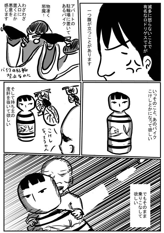 20071128_絵日記