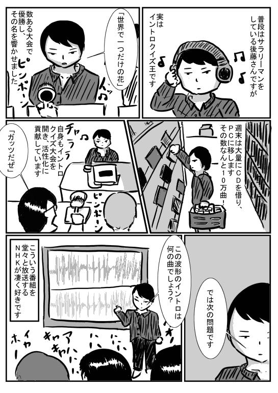 20071130_絵日記