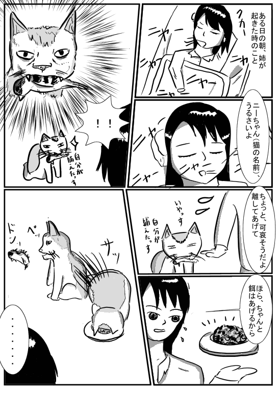 20071202_絵日記