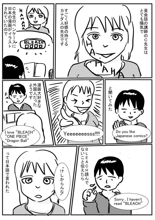 20071206_絵日記
